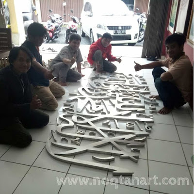 kaligrafi bahan stanless steel