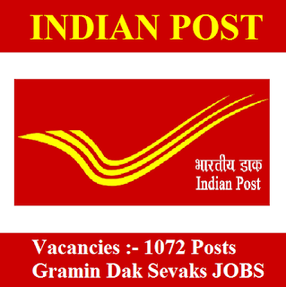 Odisha Postal Circle, freejobalert, Sarkari Naukri, Odisha Postal Circle Answer Key, Answer Key, odisha postal circle logo