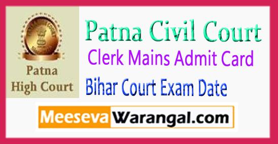 Patna Civil Court Clerk Mains Admit Card Bihar Court Exam Date 2017