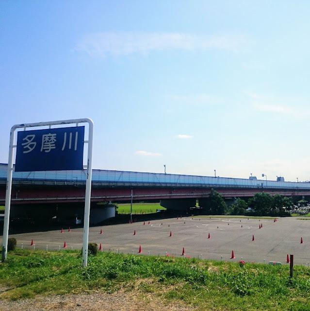 多摩川 東名高速