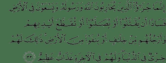 Surat Al-Maidah Ayat 33