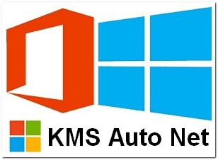 KMSAuto Net 2016 1.5.0 Terbaru