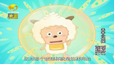 Frekuensi siaran JiaJia Katong Cartoon di satelit ChinaSat 6A Terbaru
