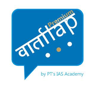 www.PTeducation.com, www.SandeepManudhane.org