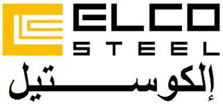 شركة إلكوستيل ELCOSTEEL  مصنع درفلة الحديد