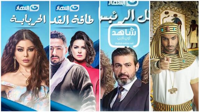 قناة النهار تجذب أنظار المشاهدين عقب عرض برومو مسلسلات رمضان 2017