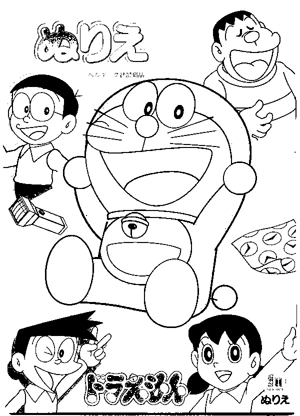 Doraemon 2 gambar mewarna colouring picture for Doraemon coloring pages