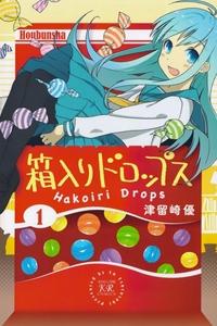 Hakoiri Drops