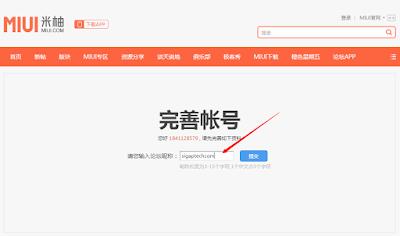 Cara Terbaru Unlock Bootloader Xiaomi 6