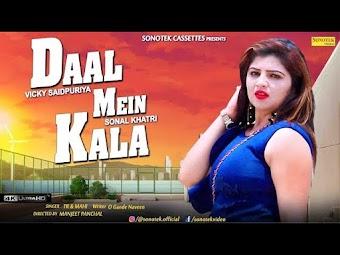 Daal Main Kala – TR – Mahi Panchal – Sonal Khatri Haryanvi Video Download
