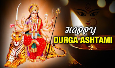 Durga Ashtami Quotes Sms for 2018