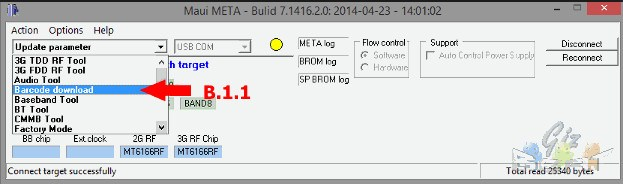 MAUI META 3G V7.1412.1 ДЛЯ АНДРОИД СКАЧАТЬ БЕСПЛАТНО