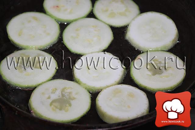 рецепт вкусной закуски с кабачками