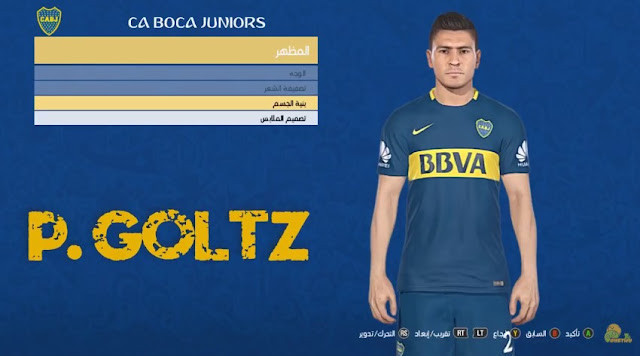 Boca Juniors Facepack PES 2018