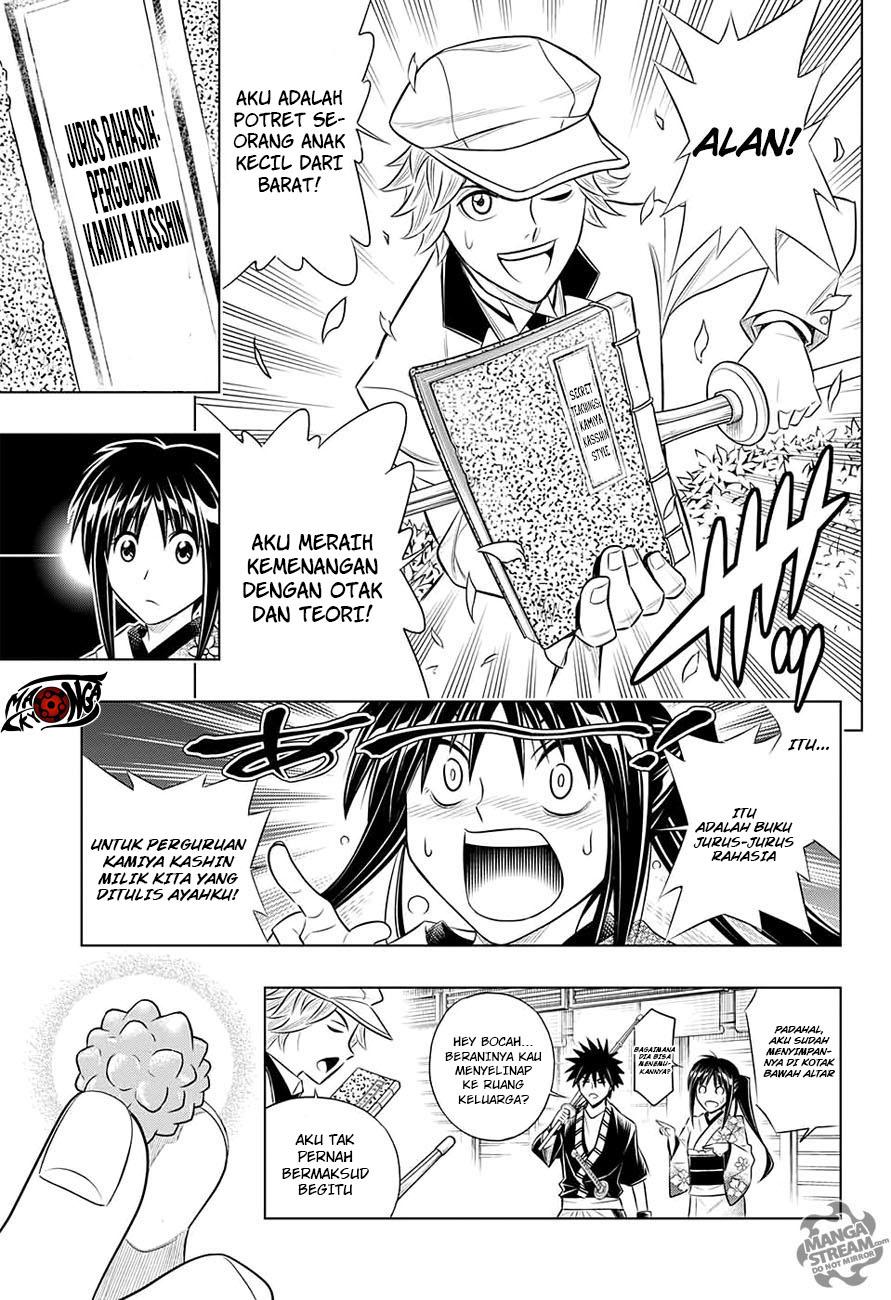 Rurouni Kenshin: Hokkaido-hen Chapter 01-8
