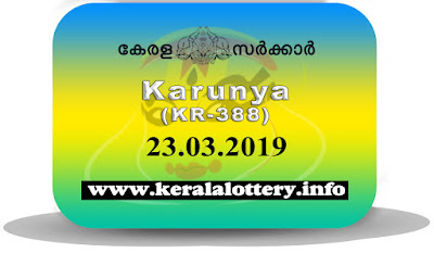 "keralalottery.info, ""kerala lottery result 23 03 2019 karunya kr 388"", 23th March 2019 result karunya kr.388 today, kerala lottery result 23.03.2019, kerala lottery result 23-3-2019, karunya lottery kr 388 results 23-3-2019, karunya lottery kr 388, live karunya lottery kr-388, karunya lottery, kerala lottery today result karunya, karunya lottery (kr-388) 23/3/2019, kr388, 23.3.2019, kr 388, 23.3.2019, karunya lottery kr388, karunya lottery 23.03.2019, kerala lottery 23.3.2019, kerala lottery result 23-3-2019, kerala lottery results 23-3-2019, kerala lottery result karunya, karunya lottery result today, karunya lottery kr388, 23-3-2019-kr-388-karunya-lottery-result-today-kerala-lottery-results, keralagovernment, result, gov.in, picture, image, images, pics, pictures kerala lottery, kl result, yesterday lottery results, lotteries results, keralalotteries, kerala lottery, keralalotteryresult, kerala lottery result, kerala lottery result live, kerala lottery today, kerala lottery result today, kerala lottery results today, today kerala lottery result, karunya lottery results, kerala lottery result today karunya, karunya lottery result, kerala lottery result karunya today, kerala lottery karunya today result, karunya kerala lottery result, today karunya lottery result, karunya lottery today result, karunya lottery results today, today kerala lottery result karunya, kerala lottery results today karunya, karunya lottery today, today lottery result karunya, karunya lottery result today, kerala lottery result live, kerala lottery bumper result, kerala lottery result yesterday, kerala lottery result today, kerala online lottery results, kerala lottery draw, kerala lottery results, kerala state lottery today, kerala lottare, kerala lottery result, lottery today, kerala lottery today draw result"