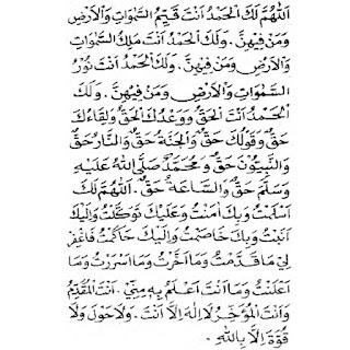 Doa Sholat Tahajud