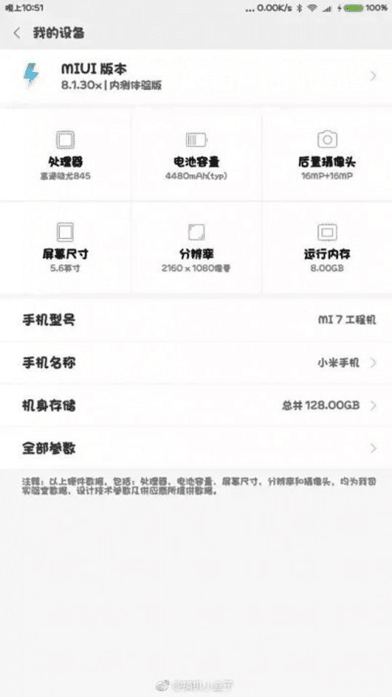 Xiaomi Mi 7 to feature SD845, 8GB RAM, and 4480mAh battery?