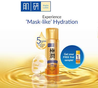 Hada Labo Premium Hydrating Lotion 9ml Free Sample Promo