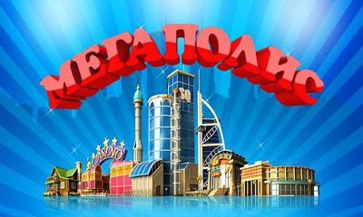Megapolis Mod Apk Download