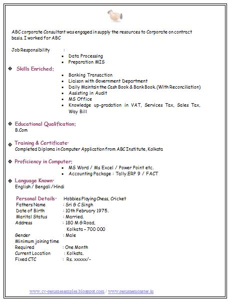 sample resume for bcom freshers