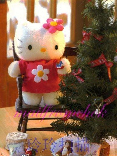 Bonito peluche de Hello Kitty flor de primavera, moldes gratis