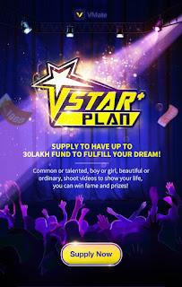 VMATE STAR CONTEST