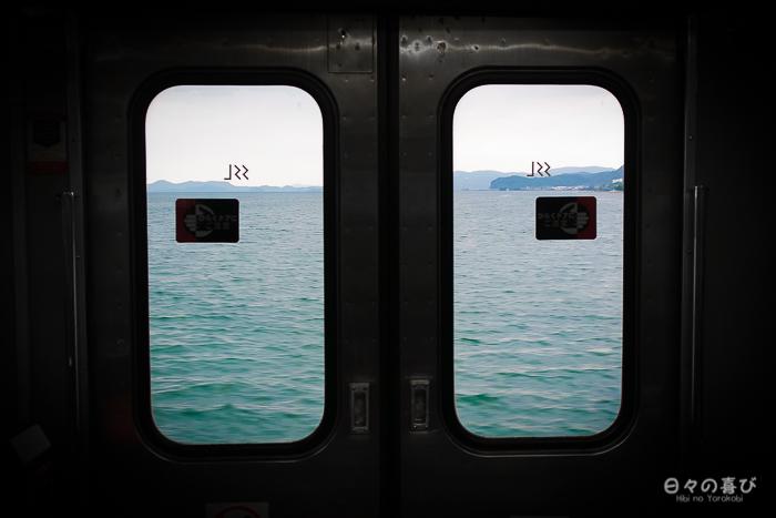 Vue sur la mer depuis le JR Seaside Liner, Nagasaki