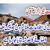 Qayamat haiz Zalzala | Raaztv