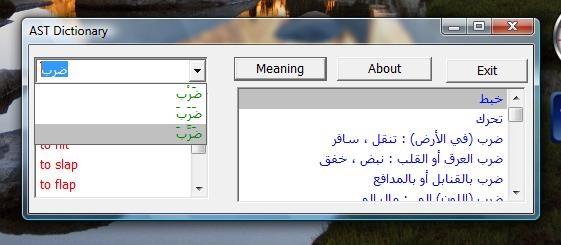 قاموس عربي انجليزي