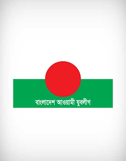 bangladesh awami juboleague vector logo, bangladesh awami juboleague logo vector, bangladesh awami juboleague logo, bangladesh awami juboleague, bangladesh party logo vector, party logo vector, bangladesh awami juboleague logo ai, bangladesh awami juboleague logo eps, bangladesh awami juboleague logo png, bangladesh awami juboleague logo svg
