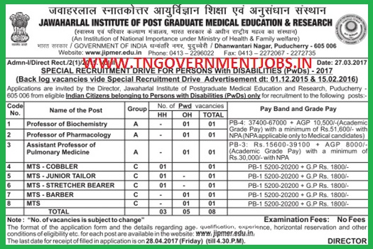 Professor, Assistant Professor and Multi Tasking Staff  Postings in JIPMER Pondicherry - Special Recruitment Drive for Persons with Disabilities (PwD) www.tngovernmentjobs.in