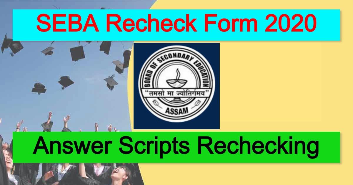 SEBA Recheck Form 2020: Apply Online For Answer Scripts Rechecking