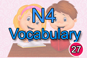 Nihongo: N4 Vocabulary Lesson 27