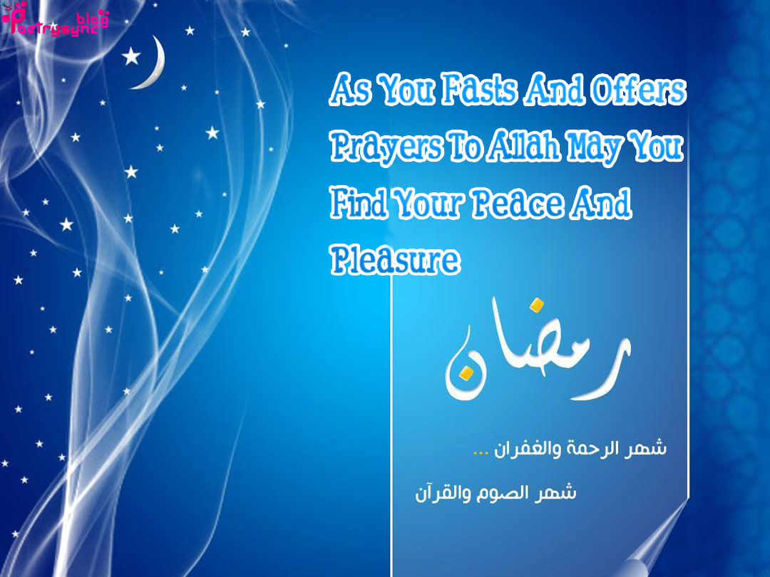 Ramzan Mubarak Sms Messages With Ramzan Wallpaper Best Romantic
