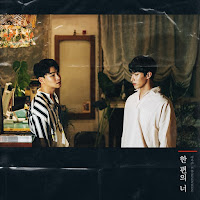 Download Mp3, MV, Video, Lyrics Yang Da Il, DK (SEVENTEEN) - 한 편의 너 (A Piece of You)