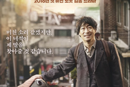 Sori: Voice From The Heart / Robot, Sori / 로봇, 소리 (2016) - Korean Movie