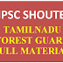 TAMILNADU FOREST GUARD & FOREST GUARD WITH DRIVING LICENCE FULL MATERIAL / NOTES IN TAMIL PDF 2018