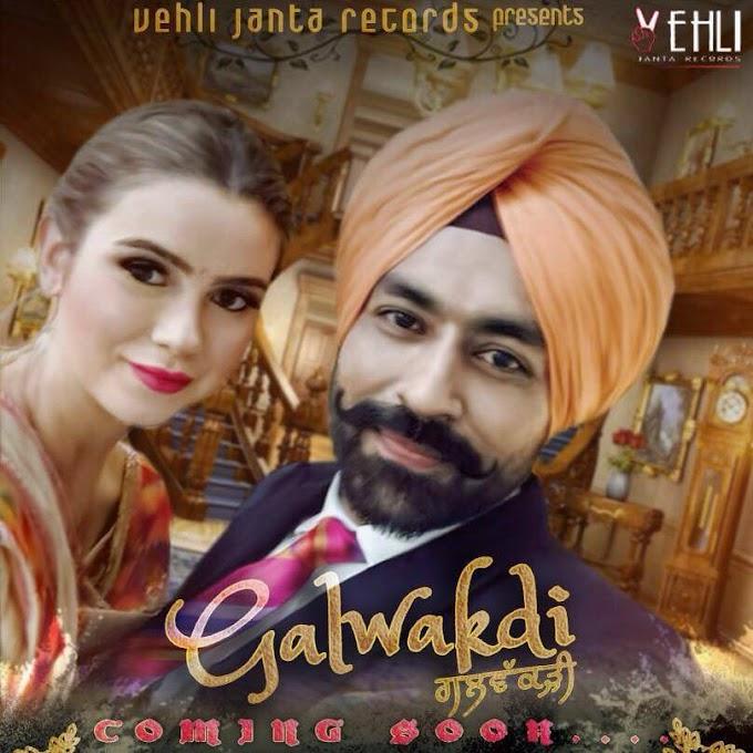 ♫ Galwakdi Lyrics - Tarsem Jassar ♫  | Punjabi Lyrics