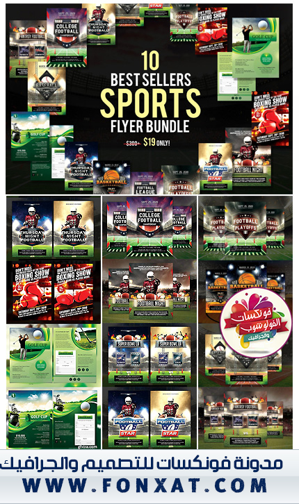 10 Best Sellers Sports Flyer psd Bundle