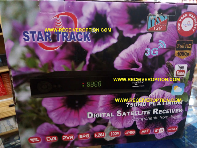 STAR TRACK 750HD PLATINIUM RECEIVER POWERVU KEY SOFTWARE NEW UPDATE
