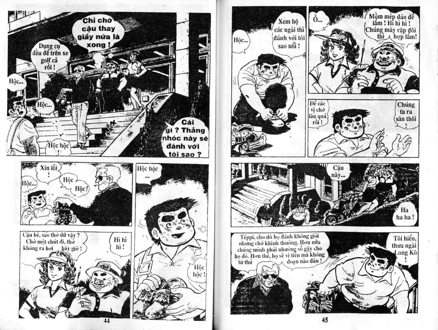 Ashita Tenki ni Naare chapter 1 trang 20