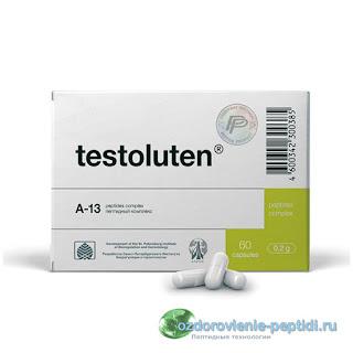Тестолутен — натуральный пептидный комплекс для мужской половой системы