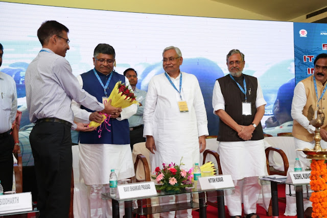 Government of Bihar announces Vision Documents for the promotion of IT/ITeS & ESDM Investments in Bihar