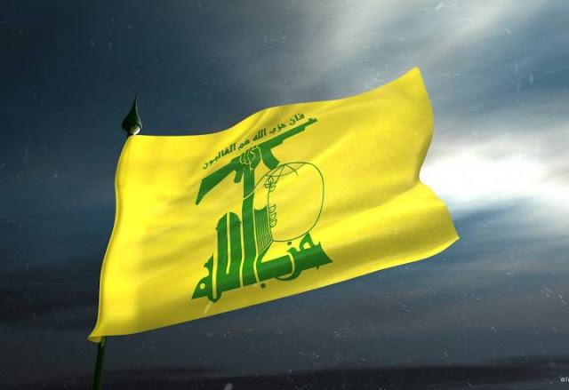 أول رد فعل من حزب الله على تفجيرات السعودية رد فعل غير متوقع..ماذا قال حزب الله؟