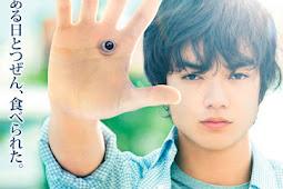 Parasyte Part 1 / Kiseiju / 獣 (2014) - Japanese Movie