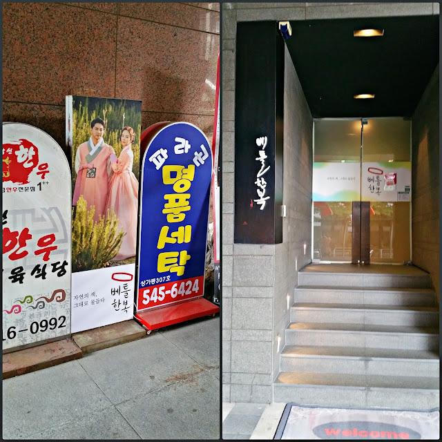 Bettl Hanbok (베틀한복) studio | www.meheartseoul.blogspot.sg