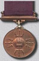 Param Vir Chakra Award