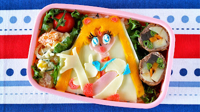 How To Make Sailor Moon Bento Lunch Box