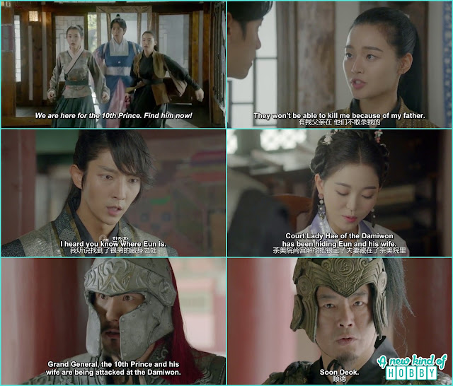 yeon hwa told the king about eun hiding at damiwon - Moon Lovers Scarlet Heart Ryeo - Episode 16 Review (Eng Sub)